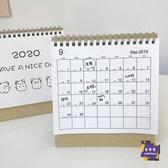 日歷 台歷2020年ins簡約小清新桌面擺件月歷定製日歷記事本可愛備忘錄【快速出貨】