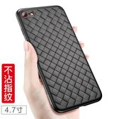 蘋果8plus手機殼iphone7套個性創意7p硅膠puls防摔全包男女七 全網最低價最後兩天