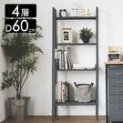 收納櫃 置物櫃 書架 IKEA同款【S0...