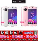 《映像數位》美圖手機Meitu M8 4G/64G 5.2吋十核心自拍神機【送保護貼+透明保護套】【全新】*3