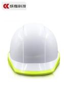 安全帽新款熒光安全帽工地夜間施工領導型電力勞保頭盔建筑白色防砸透氣部落