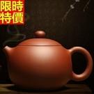 紫砂壺宜興茶壺-手工製作西施壺功夫小茶壺68v3【時尚巴黎】