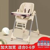 兒童餐椅 寶寶餐椅兒童餐椅可折疊多功能便攜式宜家用嬰兒吃飯餐桌椅【快速出貨】