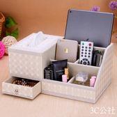 皮革餐巾抽紙盒多功能紙巾盒木客廳茶幾桌面遙控器收納盒歐式創意 3C公社