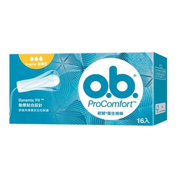 OB毆碧 衛生棉條 16入 普通型