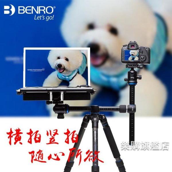 專業雲台GA168TB1/GA268TB2單眼相機鋁合金便攜專業攝影雲台三腳架wy