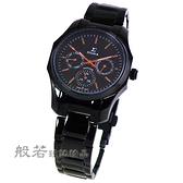 SIGMA 都會時尚三眼時尚手錶 小-黑X玫瑰金