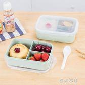 飯盒外帶微波爐便當盒塑料可愛學生飯盒分格餐盒   蓓娜衣都