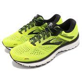 Brooks 慢跑鞋 Adrenaline GTS 18 綠 黑 舒適緩震 輕量透氣 男鞋 運動鞋【PUMP306】 1102711D751