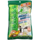 小綠人神奇檸檬酸 800g *5包入