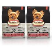 【Oven-Baked】烘焙客 成犬羊肉糙米口味 小顆粒 12.5磅 X 2包
