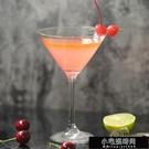 酒杯 馬天尼雞尾酒三角杯玻璃酒杯水晶高腳杯香檳酒吧杯杯子古典調酒師 【全館免運】