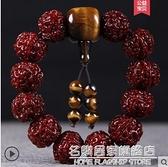 尼泊爾金剛五5瓣六6瓣菩提子紅皮機刷包漿佛珠文玩男士手串女手錬 名購新品