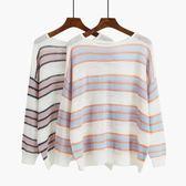 條紋針織衫女秋裝2018新款罩衫上衣 挪威森林