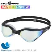 MADWAVE 俄羅斯邁俄威 RAZOR RAINBOW 泳鏡 - (鍍彩黑) 淡藍鍍橘/透明TPR