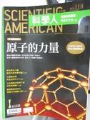 【書寶二手書T7/雜誌期刊_QFX】科學人_118期_原子的力量