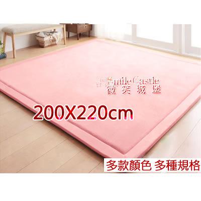地毯 地墊【200X220cm】珊瑚絨毯 日式傢飾 素色地毯 防滑墊 榻榻米墊 寶寶爬行墊(超低價)微笑城堡