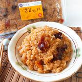 【富品家】甜米糕(800g/包)-含運價