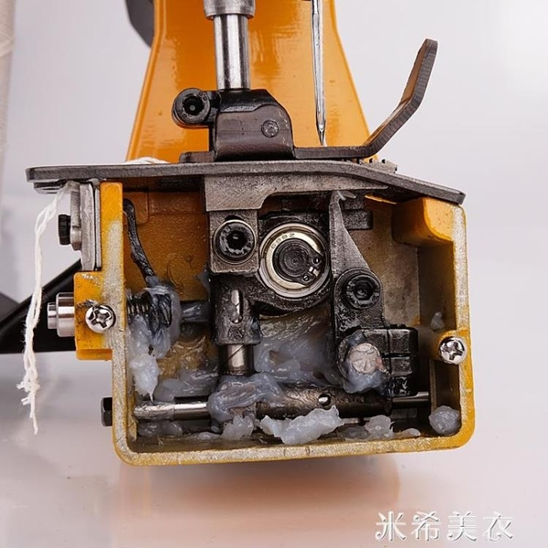 飛人牌手提式電動封包機編織袋封口機小型縫包機家用打包機縫紉機ATF 米希美衣
