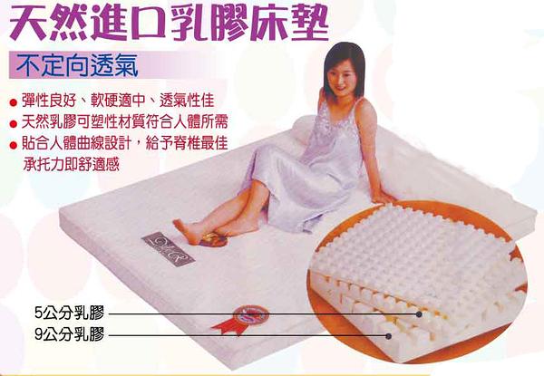 【南洋風休閒傢俱】床墊系列 - 105CM單人加大9CM乳膠床墊 摺疊床墊 兩用床墊 宿舍專用墊( 782-9)
