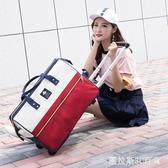 新款撞色拉桿包旅行包女手提正韓短途衣服包拉桿行李包學生男輕便 QM圖拉斯3C百貨