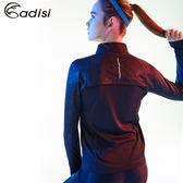 ADISI 女抗UV防曬外套AJ1711055 (S~2XL) / 城市綠洲專賣(CoolFree、抗紫外線、速乾、戶外機能服)