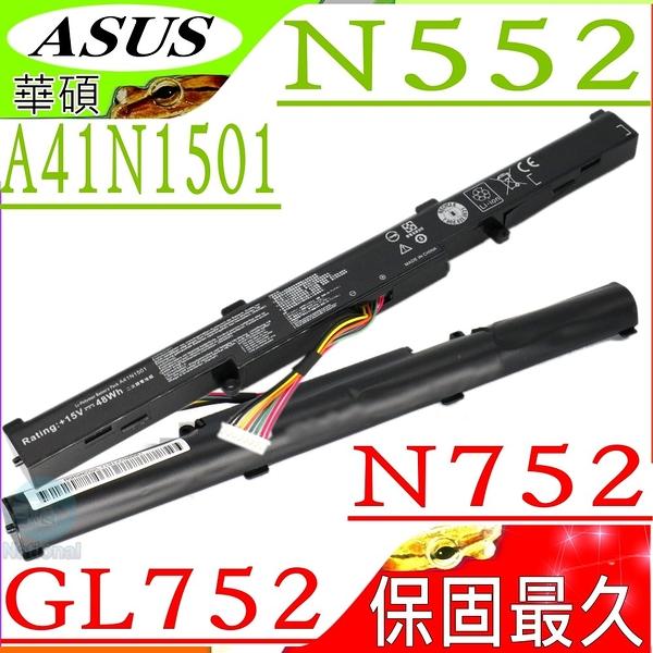 ASUS A41N1501 電池(保固最久)-華碩 GL752 電池,GL752VW,GL752JW,GL752VM,GL752VL,N552 電池,N752 電池