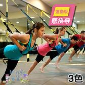 [7-11今日299免運]運動版P3-2 懸掛式訓練帶 組合運動 核心肌群 TRX 健身(mina百貨)【TT0014】