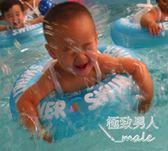 嬰兒遊泳寶寶救生圈腋下嬰幼兒童防側翻防勒SMY6848【極致男人】