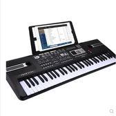 電子琴兒童初學61鍵鋼琴鍵寶寶3-6-12歲帶麥克風早教益智音樂玩具 Igo 夏洛特