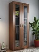 木質文件櫃資料檔案櫃辦公室書櫃帶鎖櫃子板式書架帶玻璃門儲物櫃 【11.11狂歡購】YJT