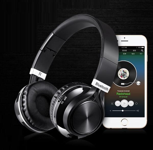 藍牙耳機頭戴式游戲耳麥手機電腦通用插卡4.1重低音潮