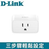 D-LINK 友訊 DSP-W118 迷你Wi-Fi智慧插座