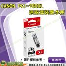 CANON PGI-780XL BK 黑 原廠盒裝墨水匣 TS8170/TR8570