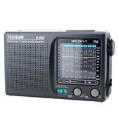 R-909老人收音機全波段便攜老式年fm調頻廣播半導體 水晶鞋坊