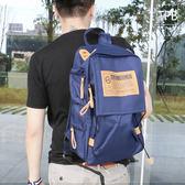[ 潮流堂 ] 韓式學院皮貼多收納後背包18249