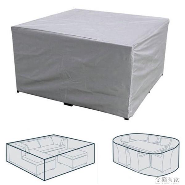 防塵罩防雨防水戶外家具桌椅保護罩套實驗室儀器設備貨架罩子 秋季新品