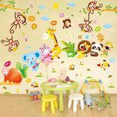 卡通兒童房自粘壁紙臥室幼兒園客廳房間可愛牆上裝飾品牆貼紙貼畫-享家生活館 YTL