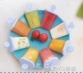 家用水果機冰淇淋機自動冰棒當好兒童雪糕原汁夏日冰雪套組         ciyo黛雅