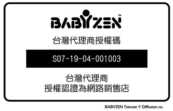 【第3代】法國 BABYZEN YOYO plus / YOYO+ 秒收手推車(6m+)