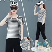 套裝 休閒運動服套裝女夏季年女裝韓版寬鬆學生時尚兩件套潮流【風之海】