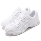 Asics 慢跑鞋 Gel-Kayano 5 OG 白 Tiger 男鞋 運動鞋 復古 老爹鞋 【PUMP306】 1191A149100