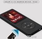 正品mp3音樂英語播放器MP4男女學生運動收音錄音電子書外放隨身聽 3C優購