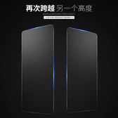 9H 防爆鋼化玻璃貼 HUAWEI MediaPad T2 7.0 Pro 平板強化玻璃膜 超強防護 華為 T2 7.0 Pro 鋼化玻璃貼