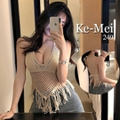 克妹Ke-Mei【AT64930】法式渡假風罩杯摟空流蘇吊頸後綁帶背心