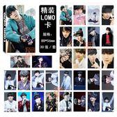 現貨💥盒裝💥閔玧其 BTS LOMO小卡片 寫真紙卡組(30張)E687-D 【玩之內】SUGA 防彈少年團 血汗 V