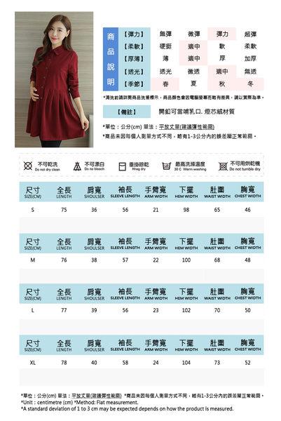 孕婦裝 MIMI別走【P52508】氣質美學 襯衫式百褶造型洋裝 開扣哺乳裙 連身裙