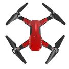 無人機 耐摔超長續航折疊無人機航拍高清專業智能遙控飛機航模四軸飛行器JD 晶彩生活