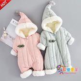 嬰兒羽絨棉服連身衣加厚冬裝爬服男女寶寶保暖冬季外出連身抱衣潮