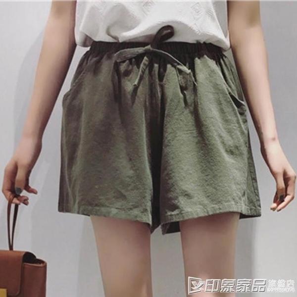 棉麻睡褲女日系中短夏季五分熱褲休閒寬鬆可外穿學生闊腿大碼薄款 印象家品